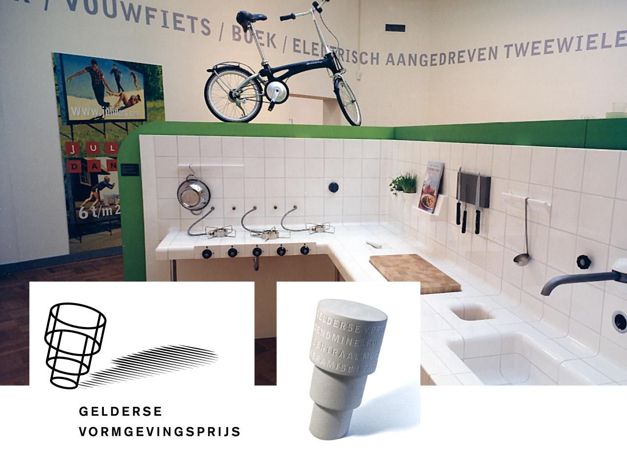 Tentoonstelling Gelderse Vormgevingsprijs - design: ontwerpbureau VA