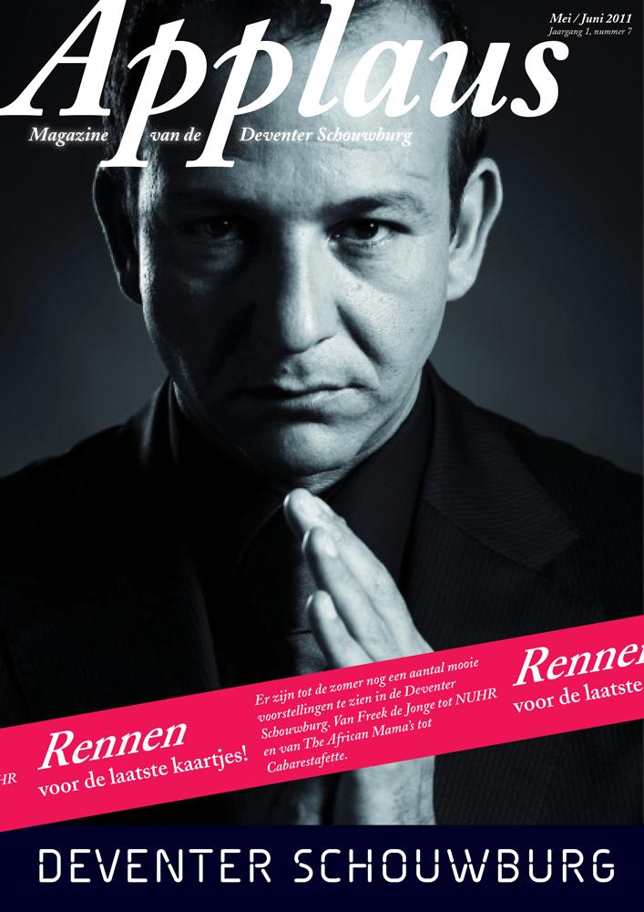 354DS_magazine